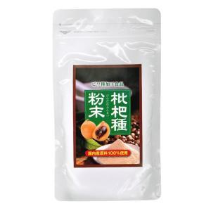 枇杷種粉末|ninjin