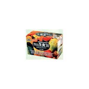 まるごと生食30|ninjin