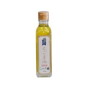 えごま油(低温圧搾) 165g スリーエス|ninjin