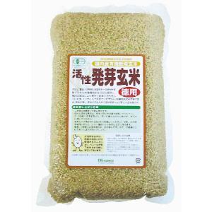 オーサワジャパン 活性発芽玄米  2kg ninjin