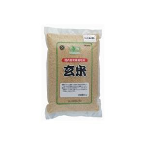 オーサワジャパン 有機玄米(ひとめぼれ)(5kg) ninjin