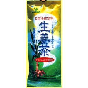 クリスマス島の塩使用! 生姜茶 20g×6|ninjin