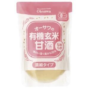 ◆オーサワの有機玄米甘酒(なめらか)◆|ninjin