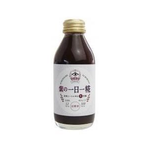 (ヤマト醤油味噌)生玄米甘酒 紫の一日一糀140ml|ninjin