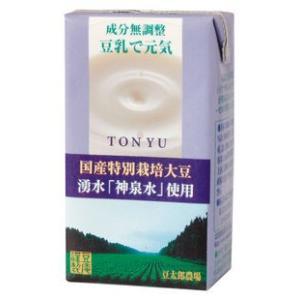 ヤマキ 豆乳で元気|ninjin