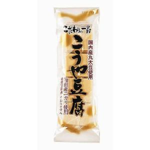 高野豆腐   国産凍み豆腐(8個入り) 65g|ninjin