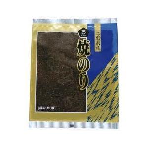 香り高く味の良い海苔! 兵庫県焼きのり全型10枚オレンジ袋|ninjin
