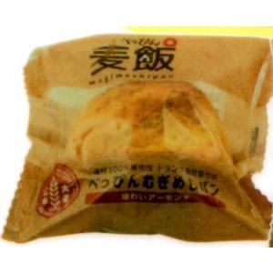 べっぴんむぎめしパン 味わいアーモンド 8袋|ninjin