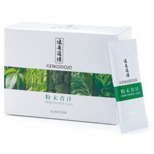 健康道場・粉末青汁 300g(10g×30袋)|ninjin