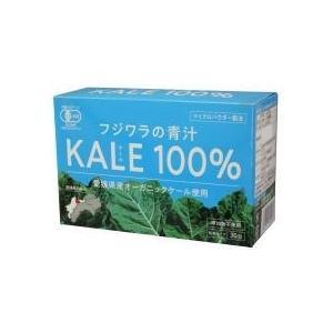 フジワラ有機青汁・粉末タイプ3g×30包|ninjin
