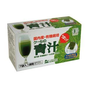 うまい!国内産 有機JAS ケールの青汁(大) 30袋入り|ninjin