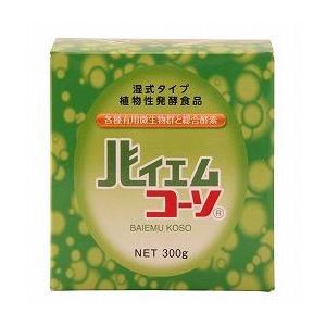 島本微生物 バイエム酵素 粉末(緑箱) 300g|ninjin