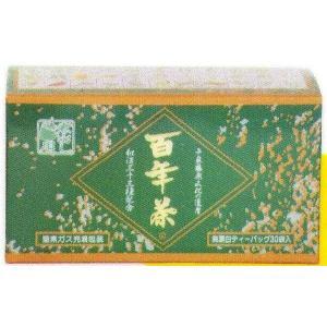 百年茶(緑箱) 5箱買うと1箱サービス|ninjin