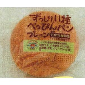 ずっしり11種 べっぴんパン プレーン|ninjin