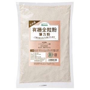 オーサワ北米産 有機全粒粉(薄力粉) 500g|ninjin