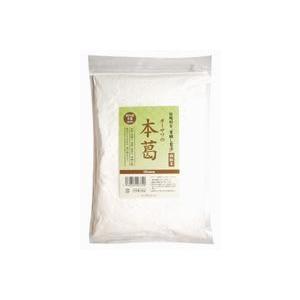 本葛100%! 寒晒し製法!微粉末で使いやすい!オーサワの本葛(微粉末) 大|ninjin