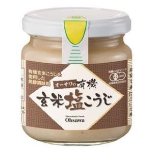 オーサワの有機玄米塩こうじ|ninjin