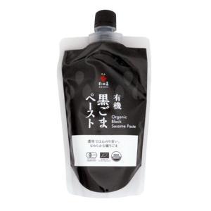有機黒ごま100%!有機黒ごまペースト 250g 和田萬商店 |ninjin