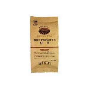 ひしわ園 農薬を使わずに育てた紅茶リーフティ|ninjin