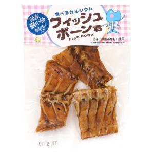ギバサ (あかもく・アカモク)食べるカルシウム フィッシュボーン君|ninjin