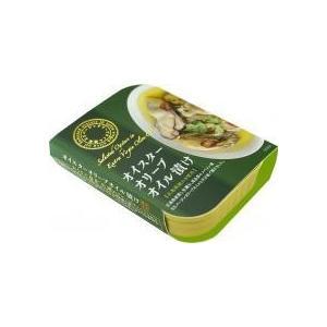 燻製をしていない生で食べられる広島県産むし牡蠣を高品質のスペイン産EXバージンオリーブオイルと天日塩...