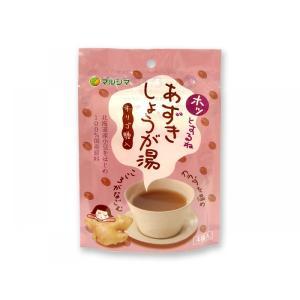 マルシマ あずきちゃんしょうが湯 15g×4袋|ninjin