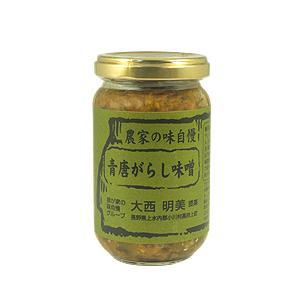 小川の庄 「農家の味自慢」青唐辛子味噌 180g |ninjin