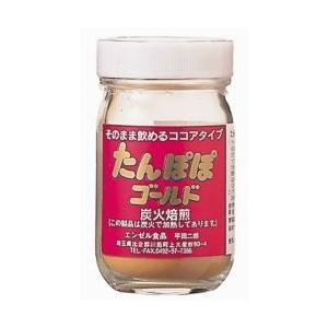 たんぽぽゴールド   60g|ninjin