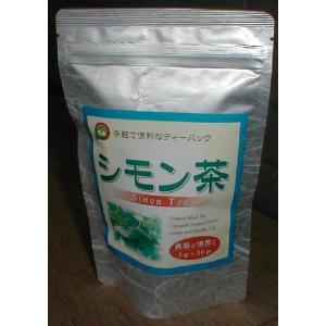 倉岳町産 シモン茶|ninjin