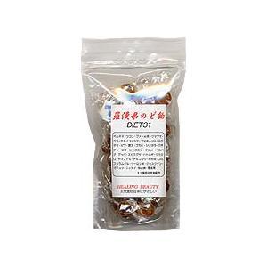 羅漢果工房 羅漢果のど飴  150g|ninjin