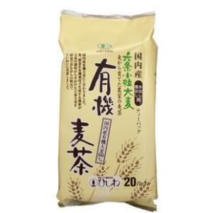 ひしわ園 有機麦茶 200g(10g×20袋)|ninjin