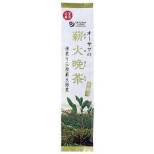 オーサワの薪火晩茶(冬摘み)(旧伊川さんの三年番茶 薪火番茶 120g)|ninjin