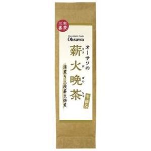 オーサワの薪火晩茶(冬摘み)50g|ninjin