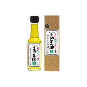 予約注文 入荷次第発送予定 オーサワのえごま油(生)    140g|ninjin