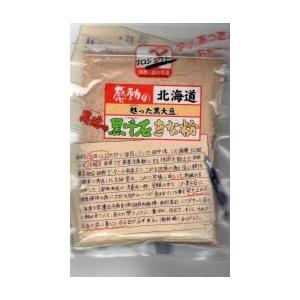 北海道産黒千石大豆!男達の黒千石きな粉 2袋|ninjin