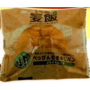 べっぴんむぎめしパン ぷちぷち白ごま 8袋|ninjin