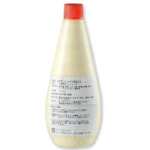 業務用 オーサワの豆乳マヨ 500g×15本入|ninjin