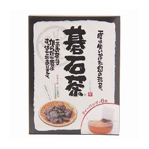 免疫力アップ 発酵茶 碁石茶 9g(1.5g×6袋)|ninjin