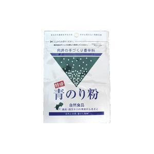 向井 青のり粉 8g|ninjin