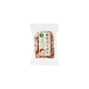 熊本産農薬・化学肥料不使用菊芋100%!菊芋ポリポリ ninjin