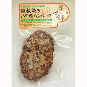 こだわり冷凍お弁当ボックスA|ninjin