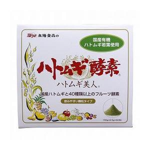 はとむぎ!はと麦!太陽食品 ハトムギ酵素 150g(2.5g×60包)|ninjin