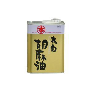 竹本油脂 太白胡麻油 徳用 1400g
