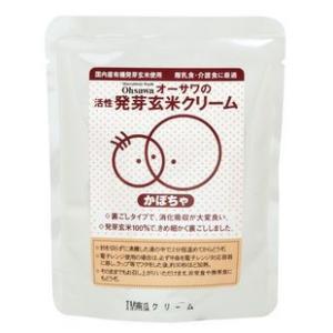 オーサワ 活性発芽玄米クリーム(かぼちゃ)|ninjin