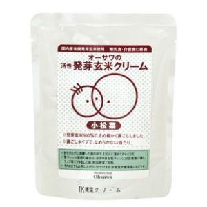 オーサワ 活性発芽玄米クリーム(小松菜)|ninjin