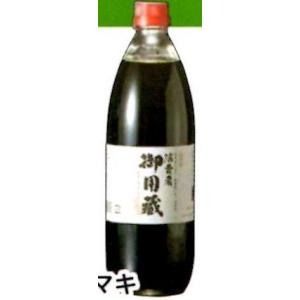 ヤマキ醸造 消費者御用蔵生醤油 1L|ninjin