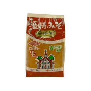 チョーコー醤油 長工 長崎みそ(麦こうじ使用) 1kg