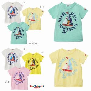 【ミキハウス】【SALE】Tシャツ2800【10800円以上で送料無料(国内)】
