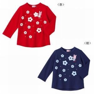 【ミキハウス】【SALE】Tシャツ4200【10800円以上で送料無料(国内)】