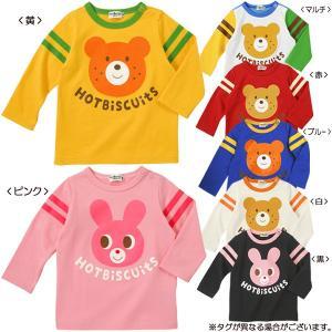 【ミキハウス】【SALE】2016再入荷 Tシャツ1900【10800円以上で送料無料(国内)】